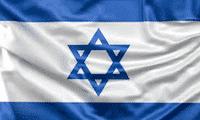 casino israele